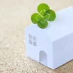 築20年の中古住宅の固定資産税!前年度より評価額14%減です