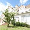 築25年の中古住宅の固定資産税!来年から口座振替で納税しようと思います。
