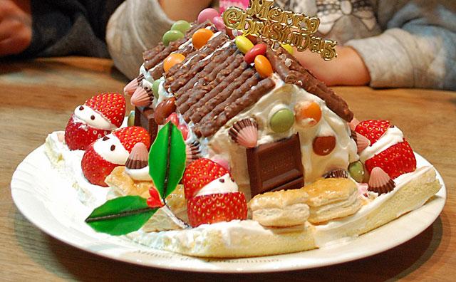 christmas_cake2015