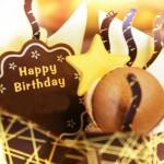 子どもの誕生日祝い!節約にも繋がる母の愛が成せるスキルがあります。