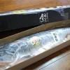 「北海道日高産 特選新巻鮭」三枚おろしの切り身で使いやすさ抜群です!